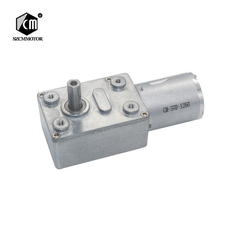 Dc6v/12v24v 2 rpm a 150 rpm redutor de velocidade de torque alto metal worm caixa de engrenagens motores reversíveis de baixa velocidade do motor da engrenagem de sem-fim jgy370