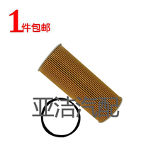forThe old version of the Jetta diesel Jetta car maintenance accessories oil filter oil filter oil filter