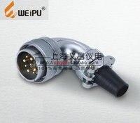Free shipping Aviation plug / socket / WS32 4pin 6pin 8pin(default) 10pin 11pin 13pin 19pin / curved