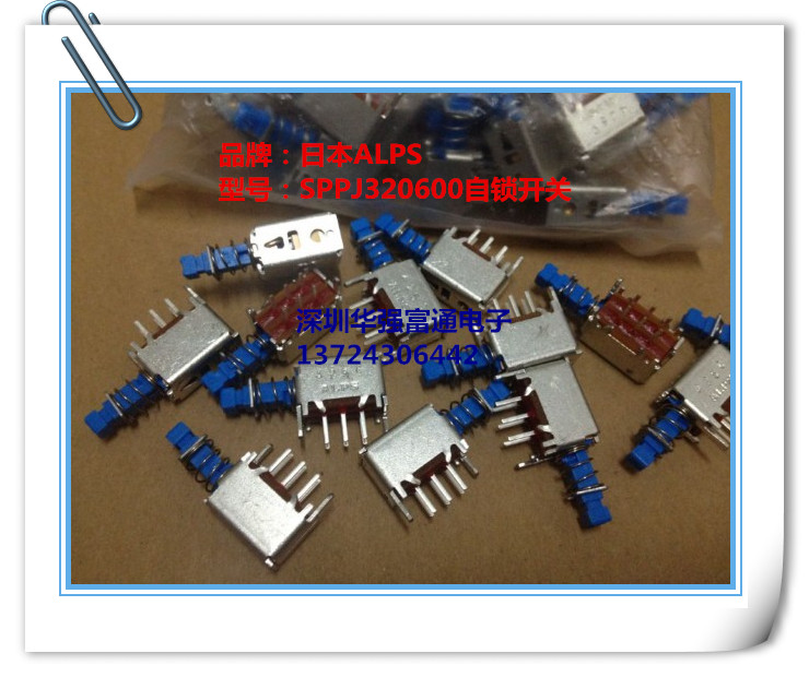 20PCS/LOT The original Japanese ALPS self-locking switch SPPJ320600 locking 6 foot horizontal push pull switch button switch 10pcs lot original alps alps srgpjj1100 shuttle type switch about 160 degrees reset switch
