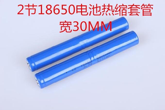 Купить с кэшбэком 1kg A 18650 lithium battery package casing bright transparent color cell shrinkage skin PVC heat shrinkable film battery skin