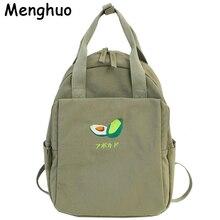 Menghuo 새로운 과일 자수 여성 배낭 작은 신선한 방수 나일론 솔리드 컬러 숄더 가방 여자 청소년을위한 Schoolbag