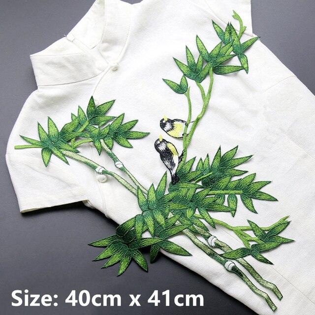 Большой зеленый бамбук с однотонное для одежды пришить на DIY Цветочная аппликация для вышивки украшения дома аксессуары