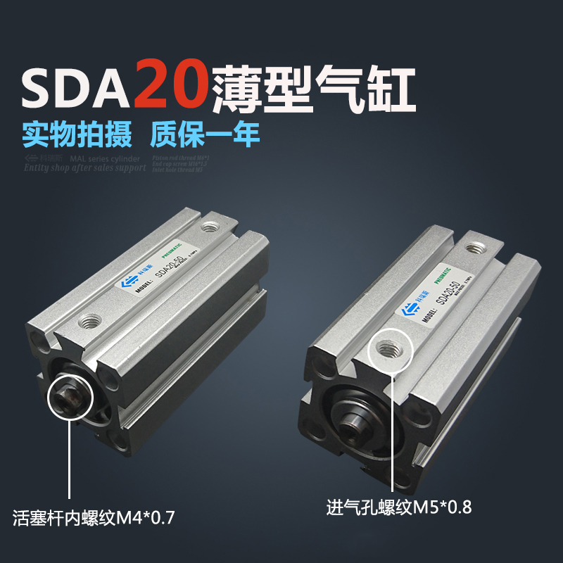 SDA20*100 Free shipping 20mm Bore 100mm Stroke Compact Air Cylinders SDA20X100 Dual Action Air Pneumatic Cylinder