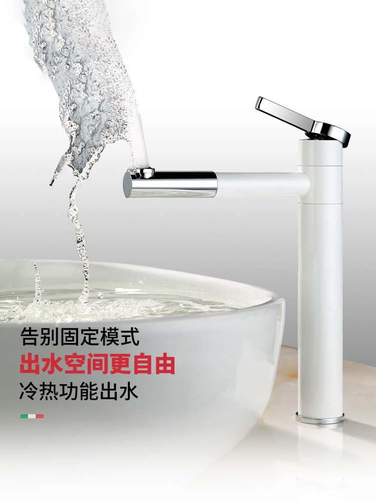 Bath Faucet Brass Hot and Cold Water Mixing Faucet Face Bath Sink Pullable Basin Tap Under Top Counter Copper Stoving Varnish shengyang chen particle mixing and settling in reservoirs under natural convection