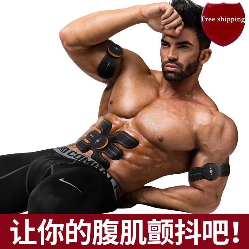 2017 Smart Fitness Body Slimming Patch Fit Exercise Abdominal Muscles Intensive Training Slimming Massager Shaping Muscle Device electric beauty body slimming and lipoid fat massaging massager is powerful vibratory body and slimming machine
