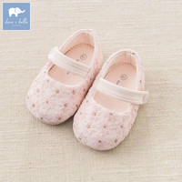 DB6037 Dave Bella Baby Girls Soft First Walkers Baby Brand Shoes
