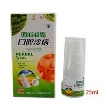 25ml Natural Herbal Medicine Oral Spray Mouth Cleaning Freshener Antibacterial Ulcers Toothache Treatment Pain Relief