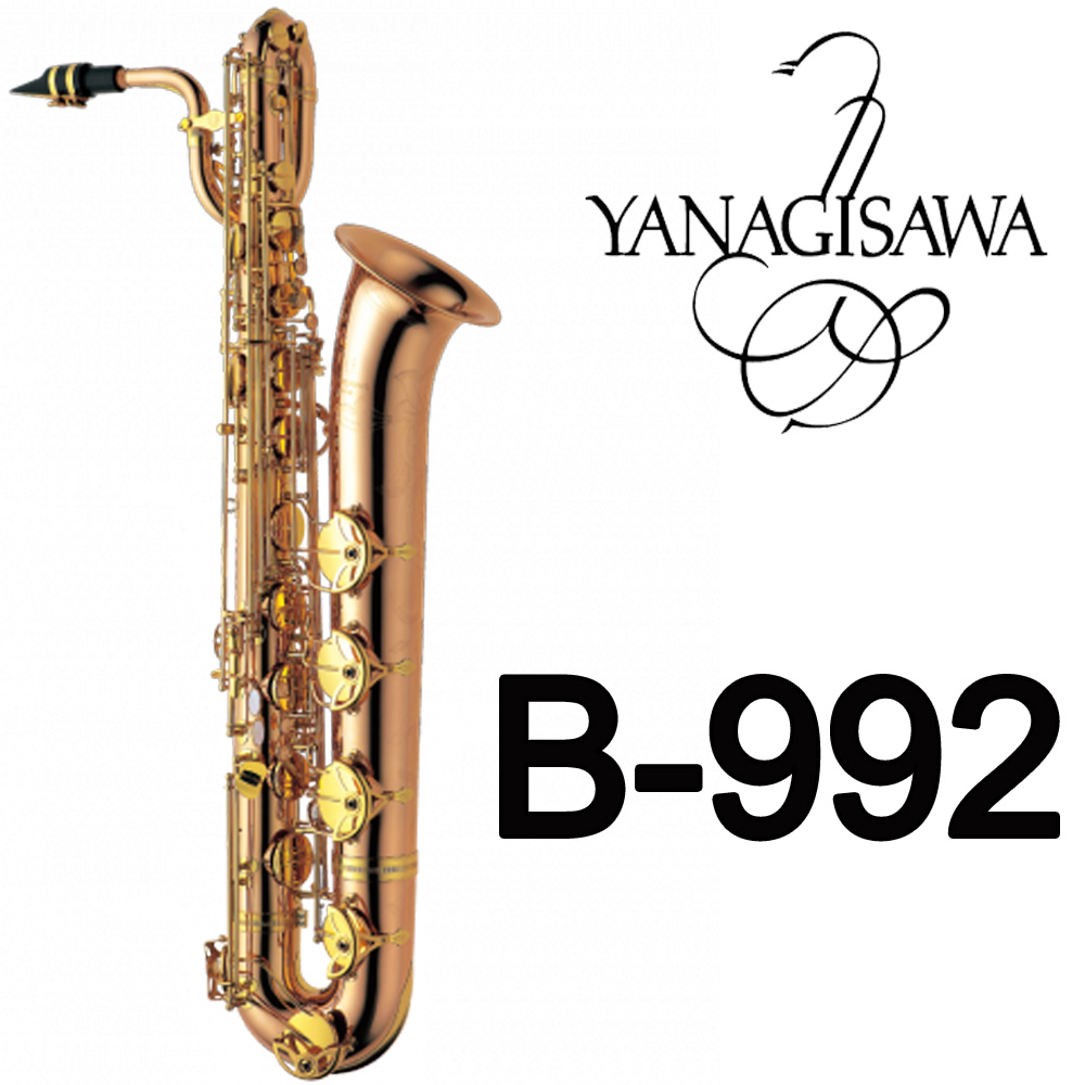 US $1500 0 |Brand New YANAGISAWA Baritone Saxophone B 992 Gold Lacquer  Brass Sax Professional Mouthpiece Patches Pads Reeds Bend Neck-in Saxophone