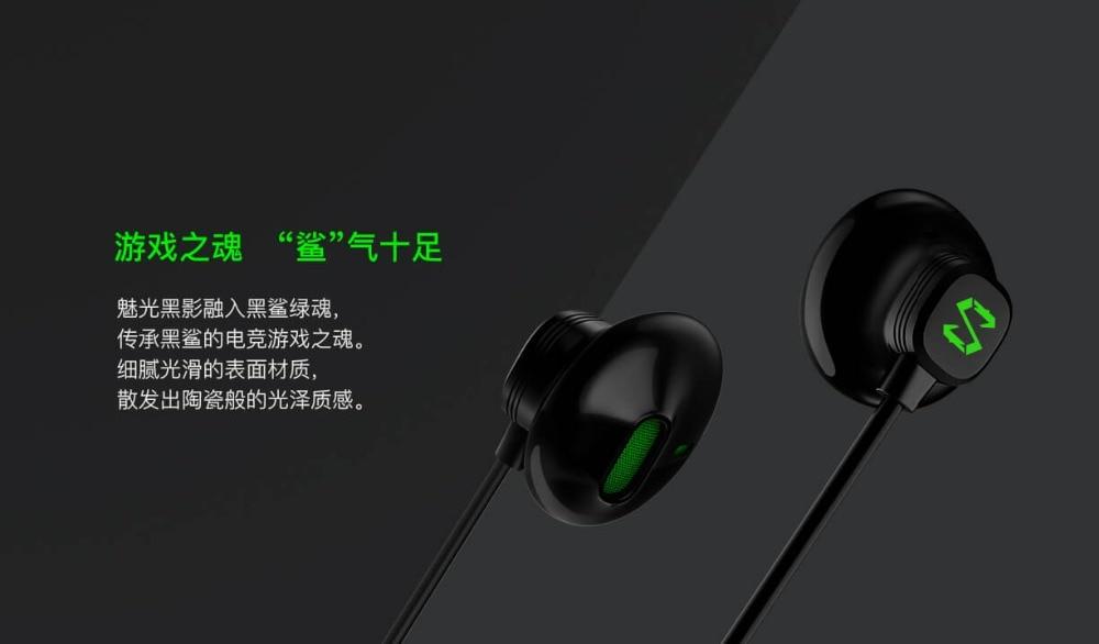 Xiaomi Black Shark Type-C Headphones (8)