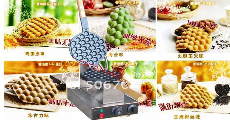 220V 110V Industrial Egg Waffle Maker Egg Puffs Machine can 180 rotating free shipping electric with recipe for waffle machine can 180 rotating 4 pcs
