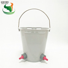 8L Lamb Feeding Milk Bucket with 2 Nipples
