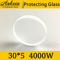 High Quality Dia 30mm Thickness 5mm Laser Protective Window Quartz Protection Len For Fiber Laser Cutting