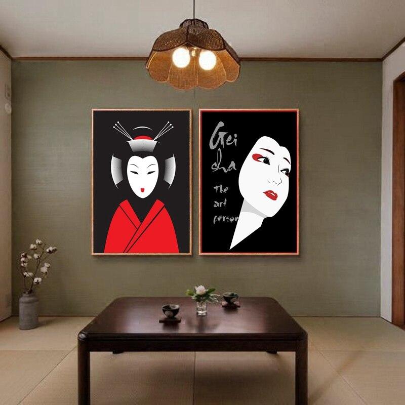 japanese geisha canvas art print and poster