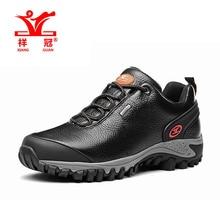Brand Men's Leather Boty Outdoor Hiking Trekking Shoes Sneakers For Men Sport Climbing Mountain Shoes Man Senderismo Sneaker