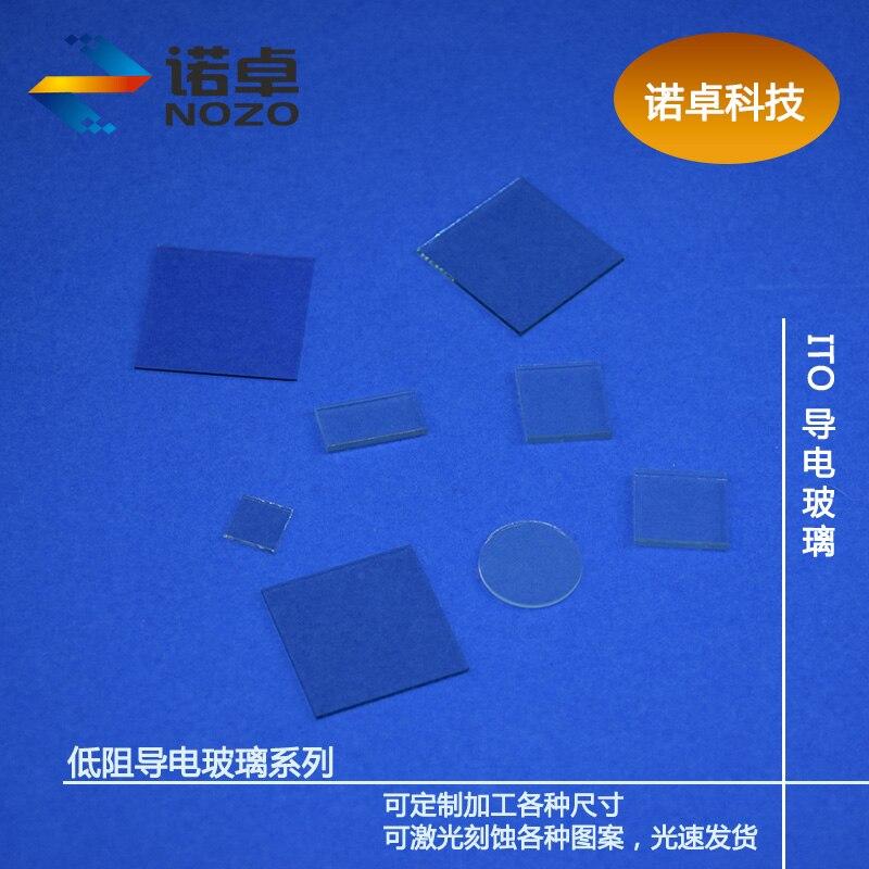 10pcs ITO Conductive Glass-6 Euro (2 Inch Wafer) for Laboratory Use10pcs ITO Conductive Glass-6 Euro (2 Inch Wafer) for Laboratory Use