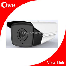 CWH-W6256 1.0MP 1.3MP 2.0MP Outdoor IP Cameras with 50M Night Vision and Onvif IPCamera for Security System