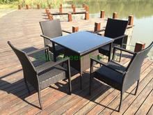 Patio pe rattan garden furniture set