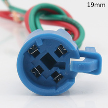 19 mm metal button switch special large current connector base switch accessories line 20 cm long.