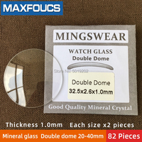 Table glass mineral glass Double dome thickness 1.0 mm diameter 20 mm ~ 40mm Each size x 2 , A total of 82 pieces