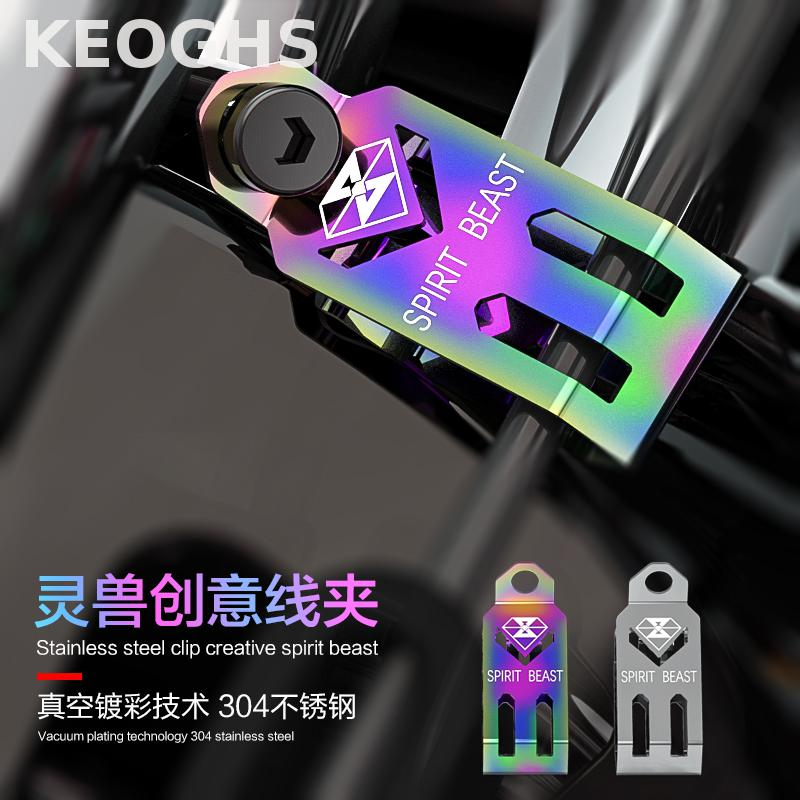 Keoghs Motorcycle Brake Line/hose/cable Clamp 304 Stainless Steel For 6mm Screw For Honda Yamaha Kawasaki Suzuki 2pcs Free Ship keoghs real adelin 260mm floating brake disc high quality for yamaha scooter cygnus modify