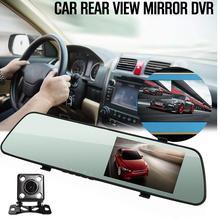 L1018 HD ночное видение 4,3 дюймов зеркало заднего вида двойной объектив Автомобильный регистратор данных