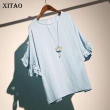 XITAO – t-shirt à manches papillon et col rond pour femme, ample et à la mode, en dentelle, collection été 2018, KZH1475