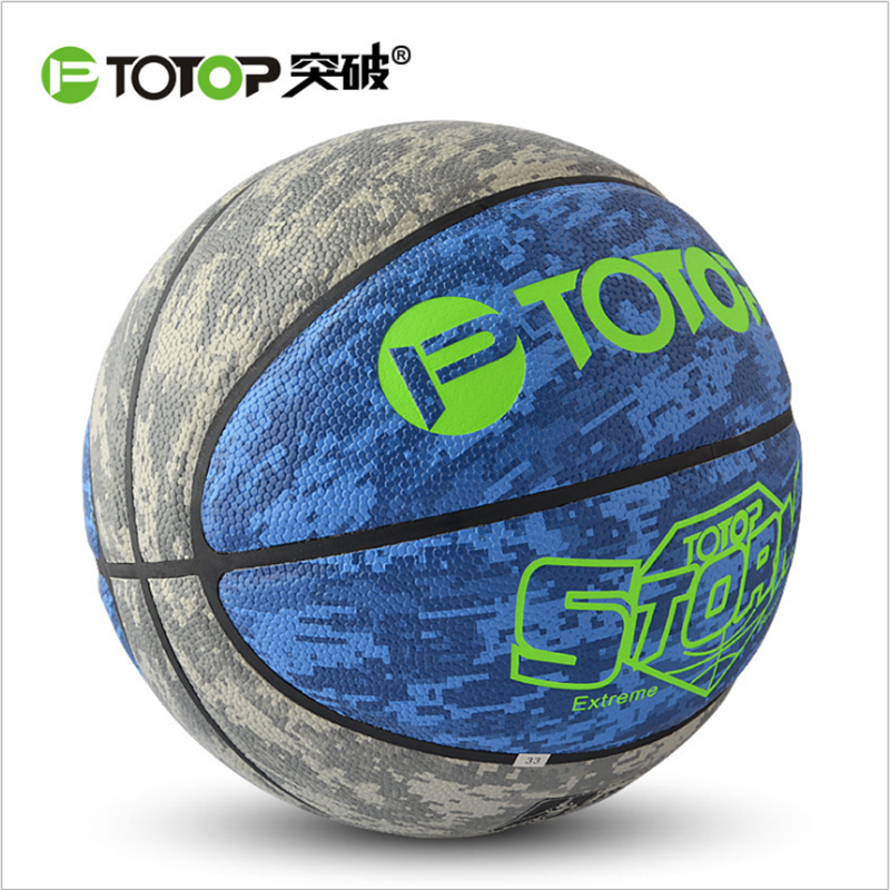 PTOTOP Outdoor PU Leather Material Basketball Ball Official Size 7 Wear-resistant Men Training Basketball Ball Supplies TP7957