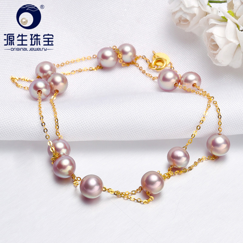 [YS] 5.5-6mm Natural Cultured Purple Fresheater Pearl Necklace 18k Gold Chain Wedding Jewelry[YS] 5.5-6mm Natural Cultured Purple Fresheater Pearl Necklace 18k Gold Chain Wedding Jewelry