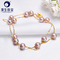 [YS] 5.5 6mm Natural Cultured Purple Fresheater Pearl Necklace 18k Gold Chain Wedding Jewelry
