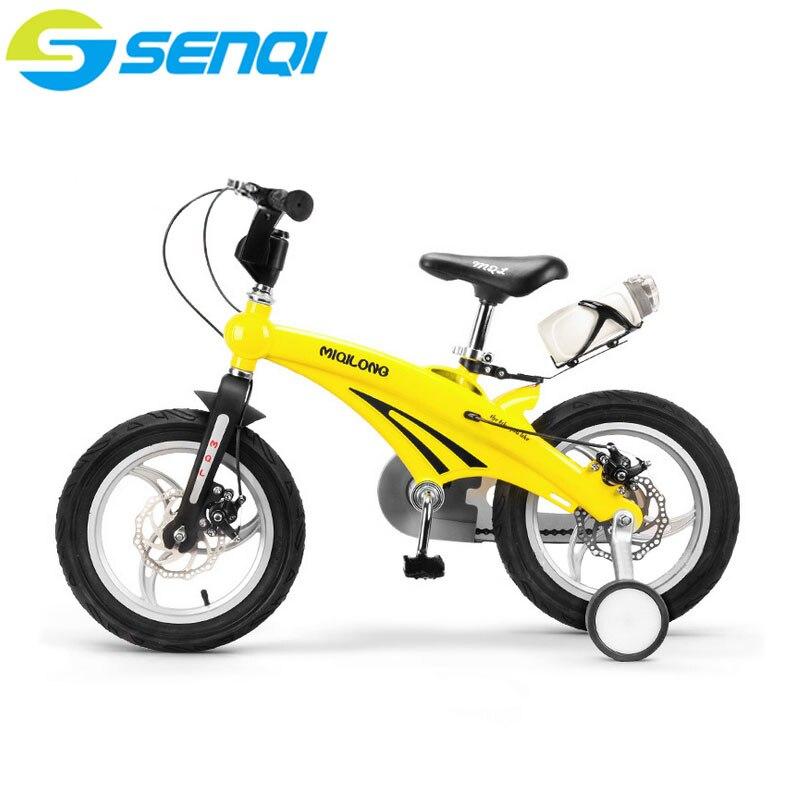 Enfants vélo Double frein à disque 12 14 16 pouces avec roue auxiliaire enfants VTT