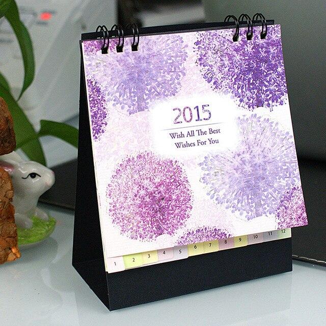 customizable 2015 calendar