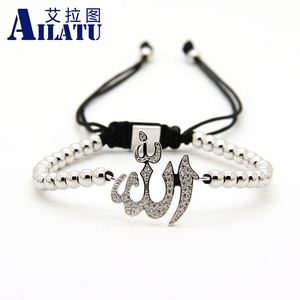 Image 2 - Ailatu Wholesale Muslim Religious Macrame Bracelet Micro Pave Clear Cz Brass Fashion Men Jewelry