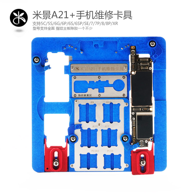 MIJING A21/A22+ mobile phone motherboard repair PCB bracket for iPhone 5-6p-7p-8p / XR for A7 A8 A9 A10 logic board chip fixture