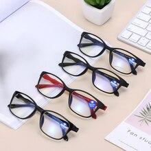 Presbyopic Glasses Reading Anti-Blue Women Ultra-Light Mirror UV400 TR90 Magnifying Foldable