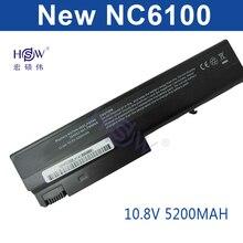 HSW 6cells replacement laptop battery for HP Compaq 6910p 6510b 6515b 6710b 6710s 6715b 6715s NC6100 NC6105 NC6110 NC6115 NC6120