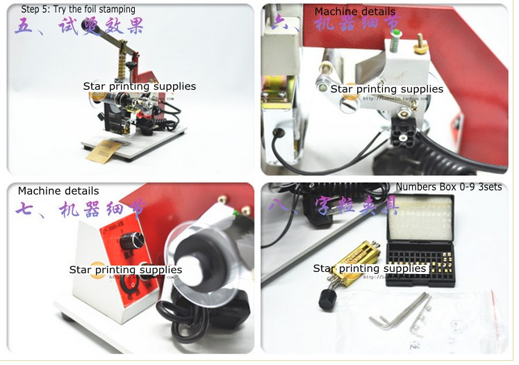 hot stamping numbering machine 6_conew1