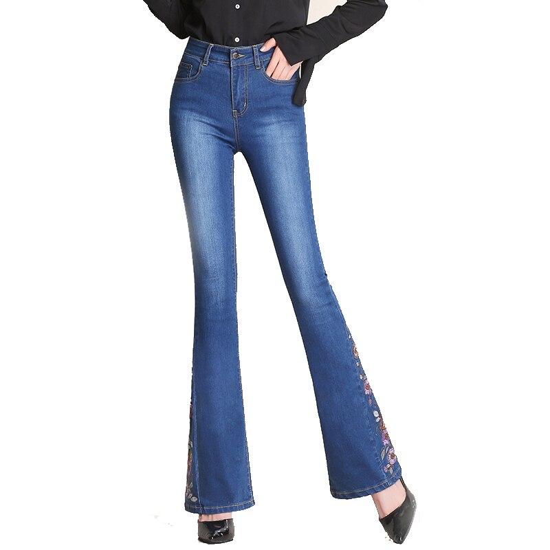 Brodé taille haute Micro-la jeans femmes était mince 2018 printemps et automne nouveau National vent corne droite jambe large pantalon