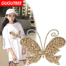 GUGUTREE embroidery Sequins big buttlefly patches animal patches badges applique patches for clothing XC-16 gugutree rope embroidery sequins big skull patches love heart patches badges applique patches for clothing xc 47