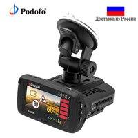 Podofo Ambarella Автомобильный dvr Радар детектор 3 в 1 с gps камера FHD 1080P регистратор Speedcam Анти радар детектор s Dash Cam WDR