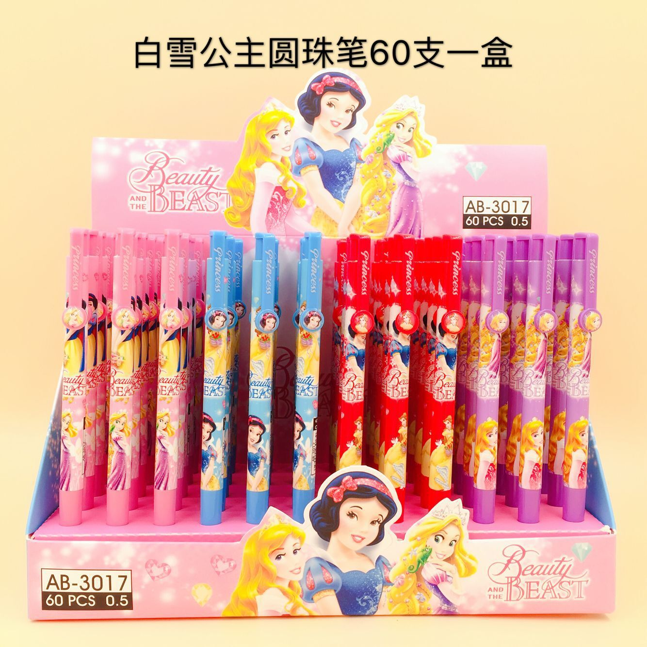 60 Pcs/lot 0.5 Mm Snow White Princess Press Ballpoint Pen School Office Supply Gift Stationery Papelaria Escolar