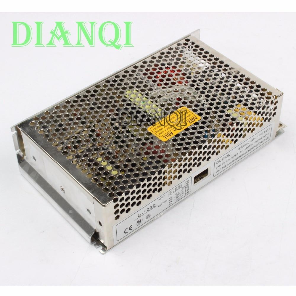 DIANQI quad output power supply 120W 5V 12V 24V -12V suply Q-120D  ac dc converter good quality 1pcs 60w 12v 5a power supply ac to dc power suply 12v 60w power supply 100 240vac 111 78 36mm