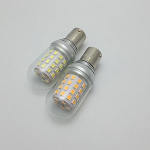 Image 2 - AMYWNTER 5W T25 BA15D BOAT Light LED bulb SMD 7W 12V 24V 60V Ship navigation Signal light