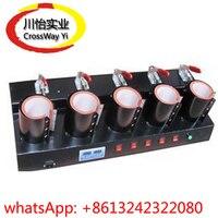 high speed 5 in 1 Mug heat press