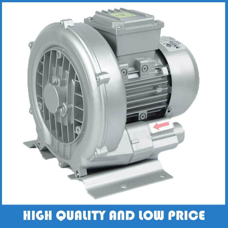 50% de réduction 220 v/380 v HG-750 Absorption industrielle de ventilateur de Vortex augmente l'oxygène