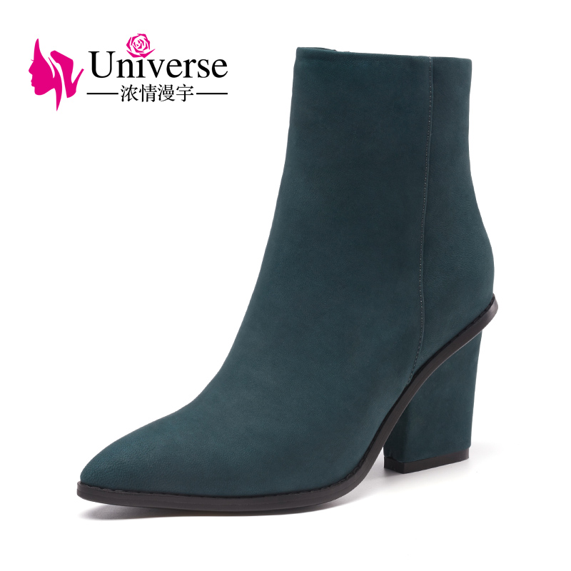 Universe fashion winter ankle boots for women square heel pointed toe shoes quality suede leather boots  G272 women shoes high heel for winter boots pointed toe ankle boots for women martin boots fashion zip gladiator women boots