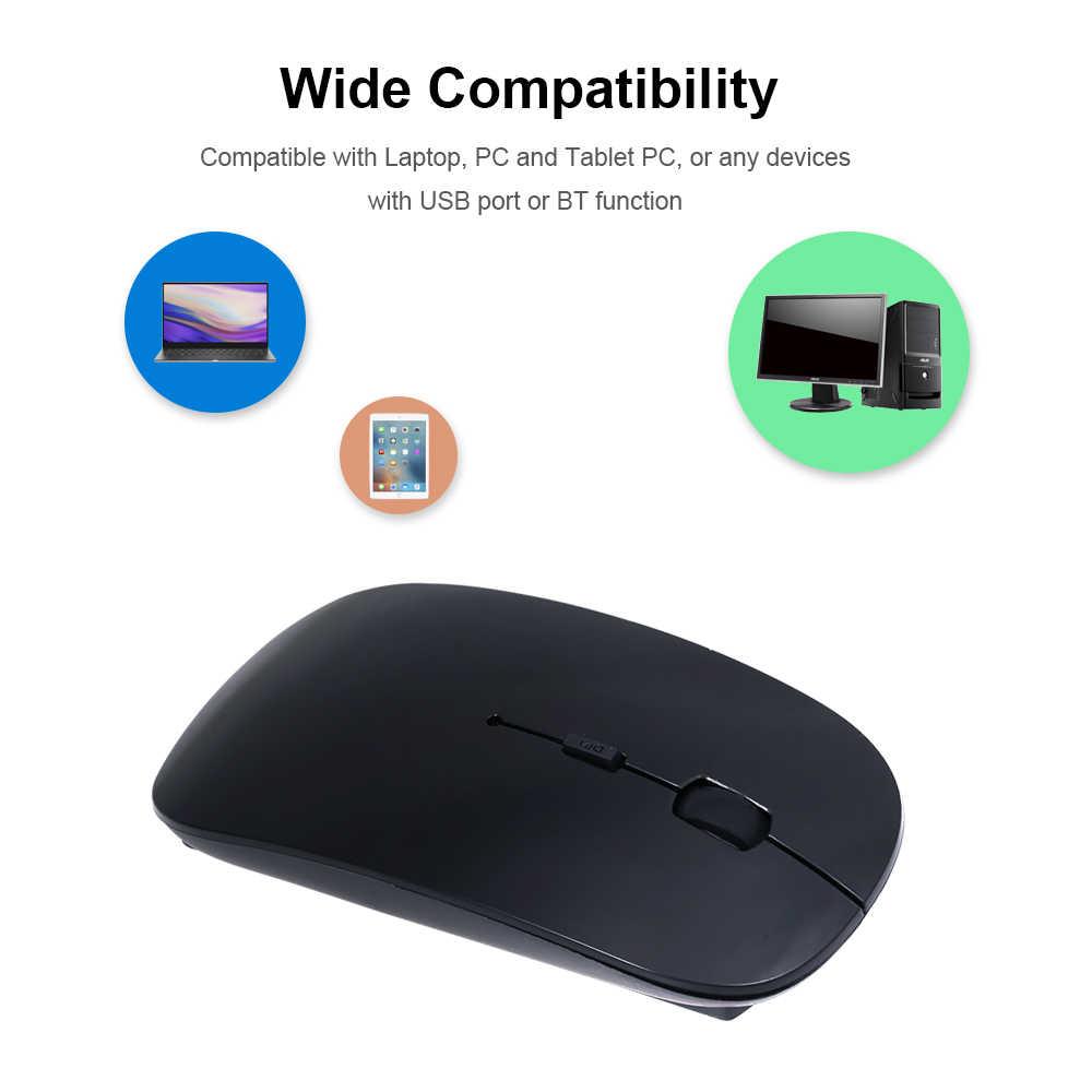 2.4 GHz ワイヤレス愉しポータブル USB 光学式マウスサイレントデュアルモード BT 愉し充電式人間工学 Pc のラップトップ