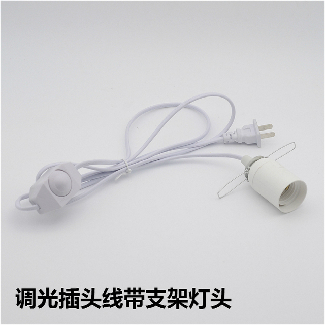 E27 diy dimming table lamp dimmer switches cable accessories e27 diy dimming table lamp dimmer switches cable accessories lighting power plug with 2m electrical lighting greentooth Choice Image