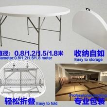 HDPE пластиковый складной круглый обеденный стол для отелей, ресторанов, дома и улицы 152DF