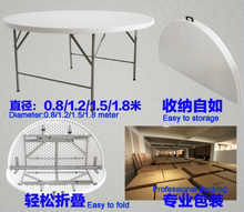 HDPE plastic folding dining table round for hotels restaurant home and outdoor 152DF